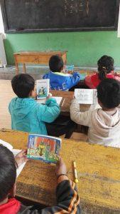 Beetsang Mo Library (3)