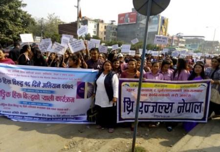 Campaign against Violence against women (1)