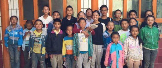 Chunying (1a)