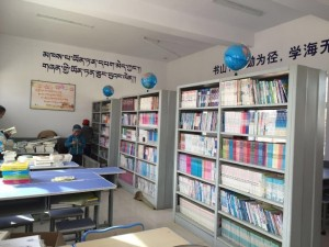 Eastern Lakes Library (8)