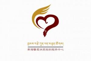 Shamtse logo
