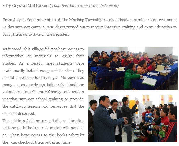 Vacatino summer school and 150 students (1)